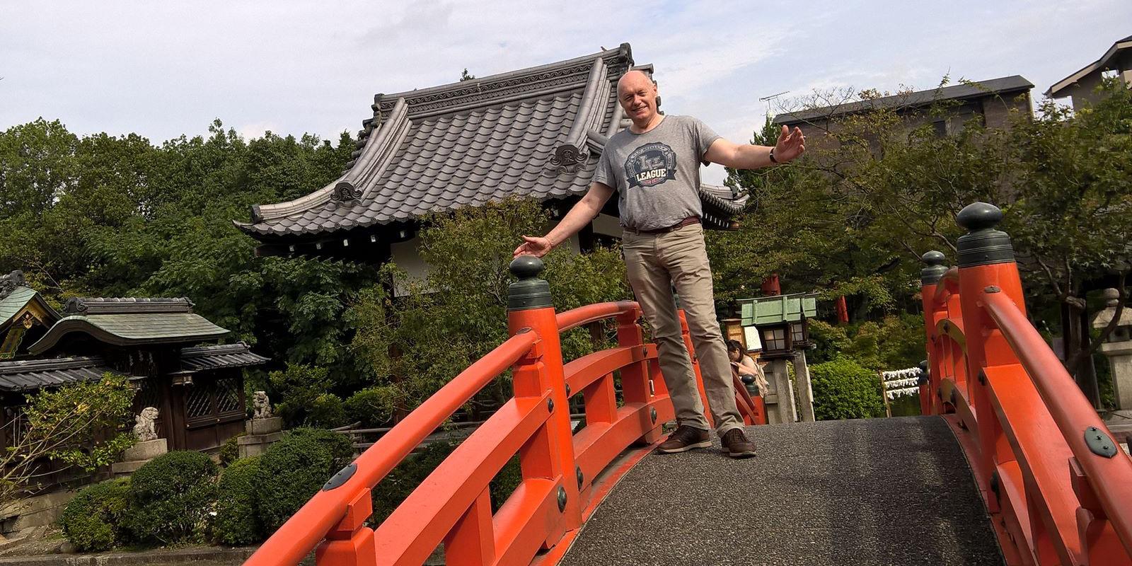 Jaap Pol Japan 2016